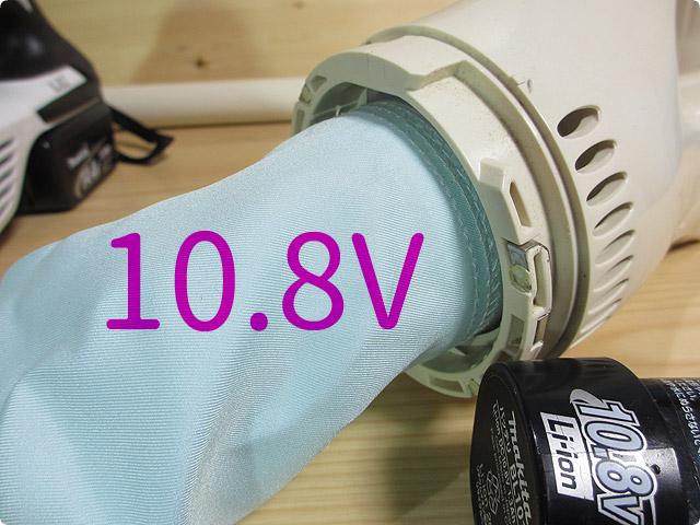 高機能フィルター 10.8Vクリーナーに装着