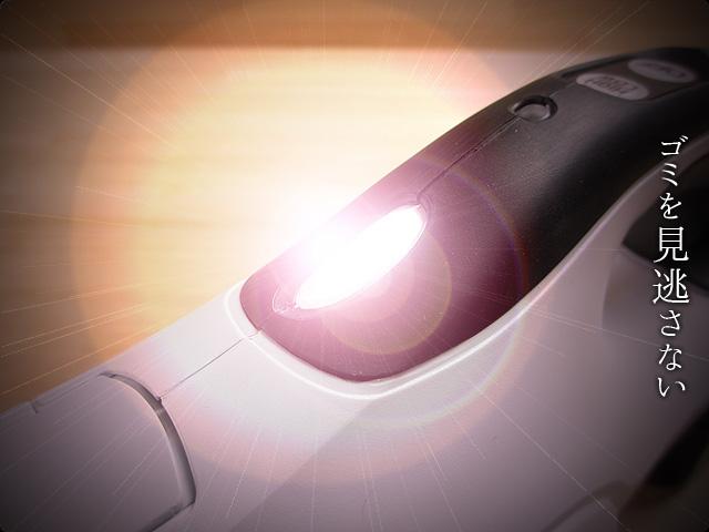 高輝度LEDライト機能