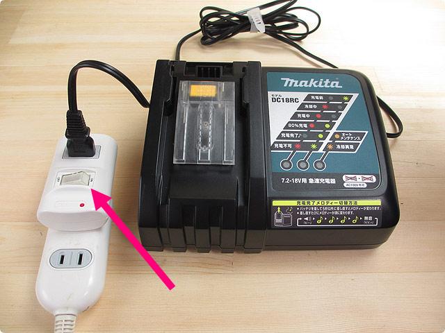 充電器|コンセントを抜き差しする手間を省くOAタップ