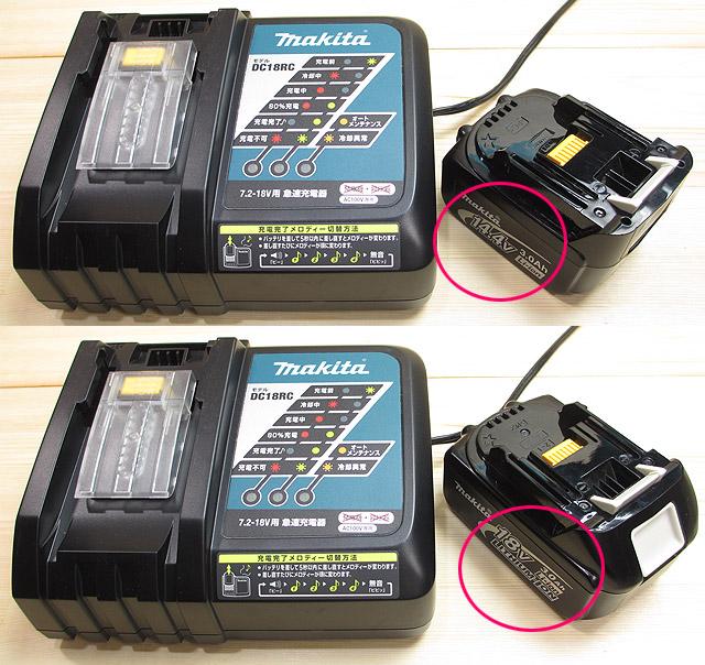 DC18RCで14.4Vと18Vのバッテリーは充電できるのか?