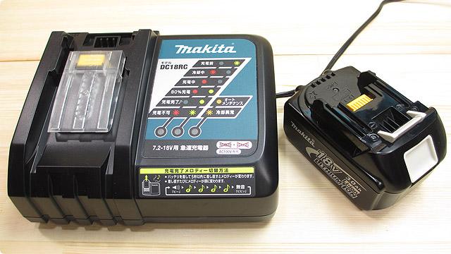 マキタ 充電式クリーナー (本体のみ) 充電器やバッテリーが必要?