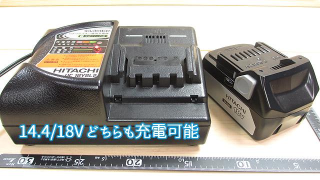 UC18YSL2(充電器)