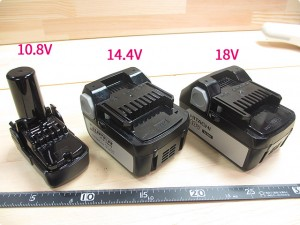 日立工機-コードレスクリーナー(バッテリー)