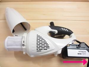 日立工機-コードレスクリーナー(バッテリーの取り外し方)