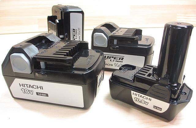 日立工機-リチウムイオンバッテリー