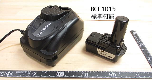 UC10SL2/5BCL1015