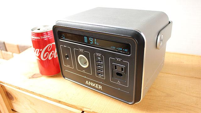 anker-power-house(ポータブル電源)
