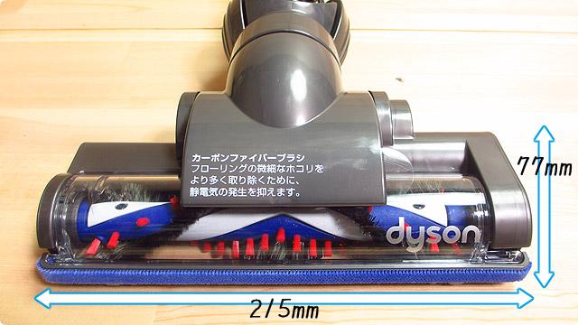 dc35 dc45 モーターヘッドのサイズ
