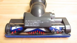 dc35/dc45のモーターヘッド-正面