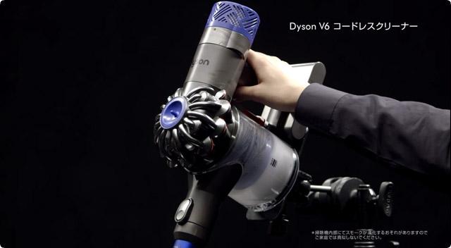 V6のフィルトレーション(煙動画)