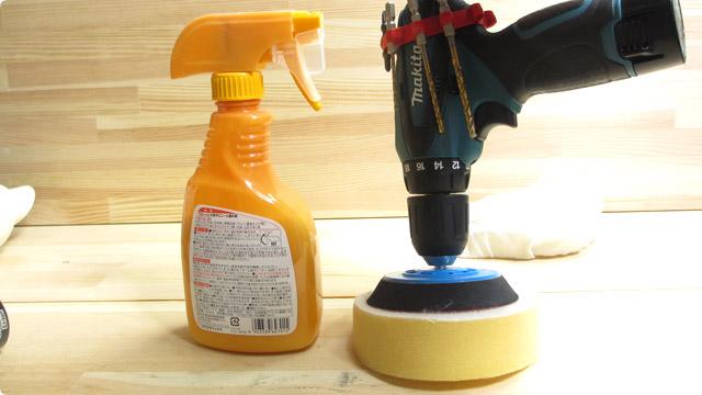マキタクリナーのバッテリーがあれば「ドリルドライバー」でも掃除ができる
