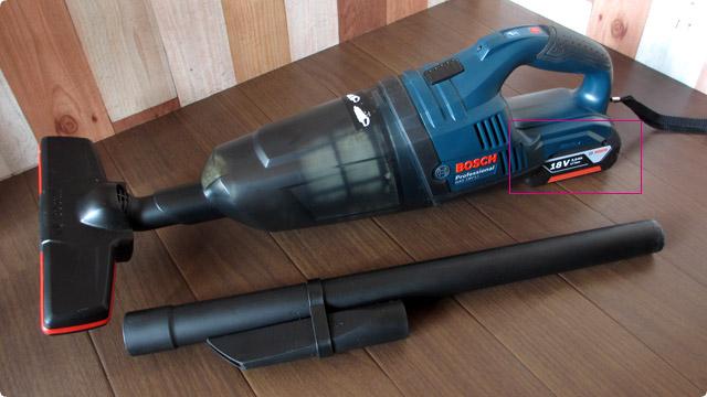 電動工具のバッテリーが装着可能なボッシュのコードレスクリーナー