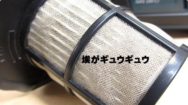 ボッシュ|コードレス掃除機-吸引力