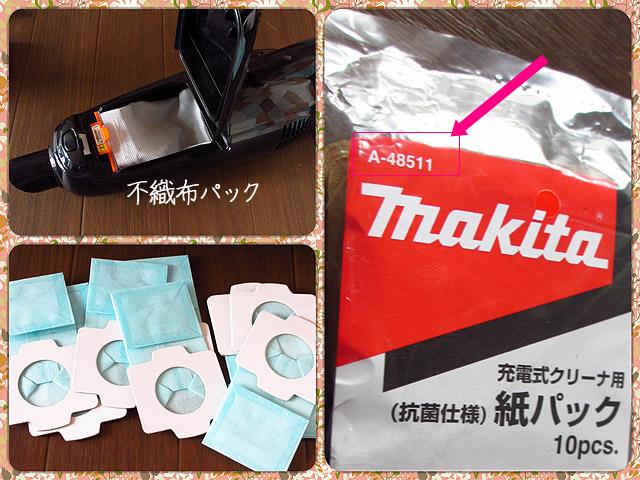CL103DX-紙パック