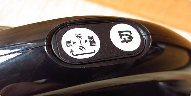 CL103DX-スイッチ
