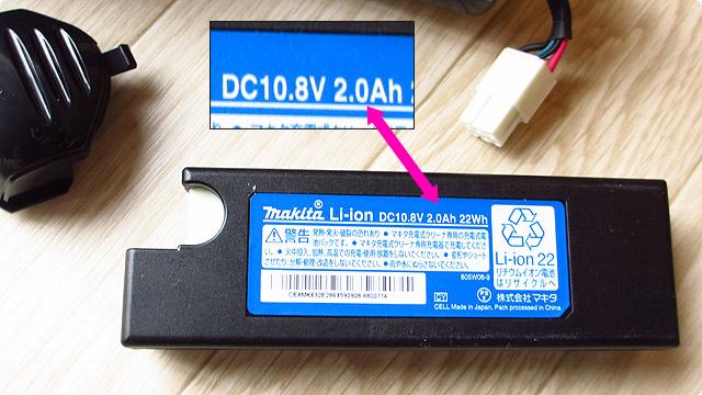 CL103DX-連続使用時間