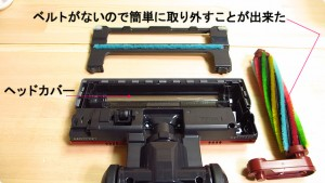 EC-SX310-ブラシの外し方