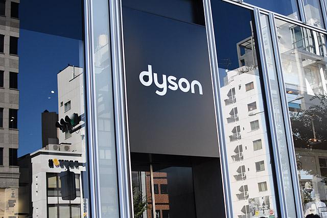 ダイソンの公式オンラインストアや直営店(旗艦店)で購入するメリット