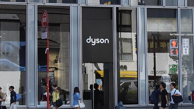ダイソンの公式オンラインストアや直営店(旗艦店)で購入するメリットって何?