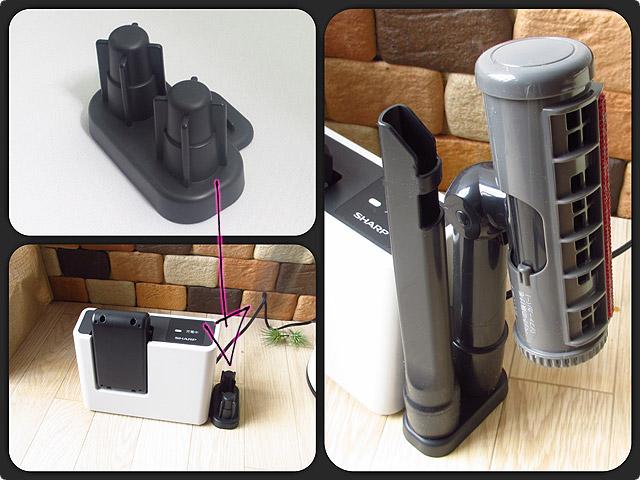 FREED2-付属吸込口収納スタンド