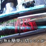 freed2_brush_bar003