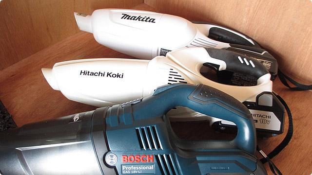 電動工具メーカーのコードレス掃除機