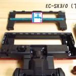 EC-SX310-回転ブラシ
