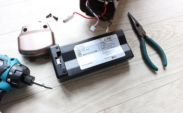 日立(PV-BC500)のバッテリーを自分で交換する方法