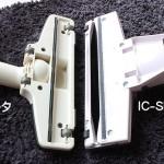 IC-SLDC1-サイクロンストリームヘッドとマキタの比較