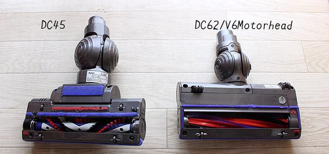 DC45とDC62の違い