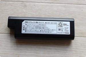 アイリスオーヤマ リチウムイオン電池C BL1015