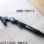 PV-BC500 伸縮曲がるブラシ吸口