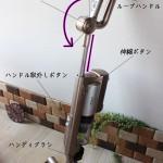 回転+伸縮(ループハンドル)