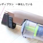 PV-BC500 ハンディブラシ