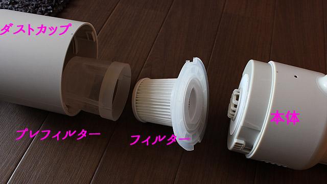 XJC-Y010-フィルター