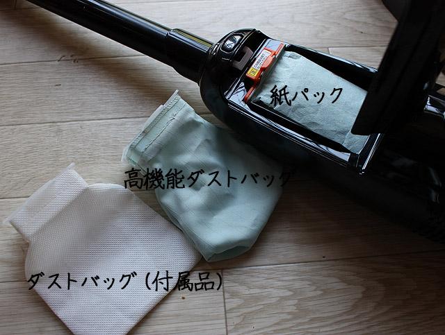 マキタ-高機能ダストバッグ