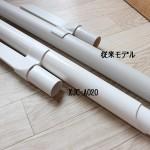 XJC-A020-本体色