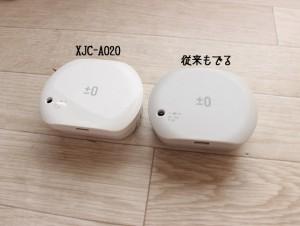 XJC-A020-電池