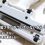 XJC-Y010 床用ヘッド(裏面)