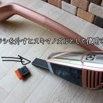 ZB3114AK-すきまノズル