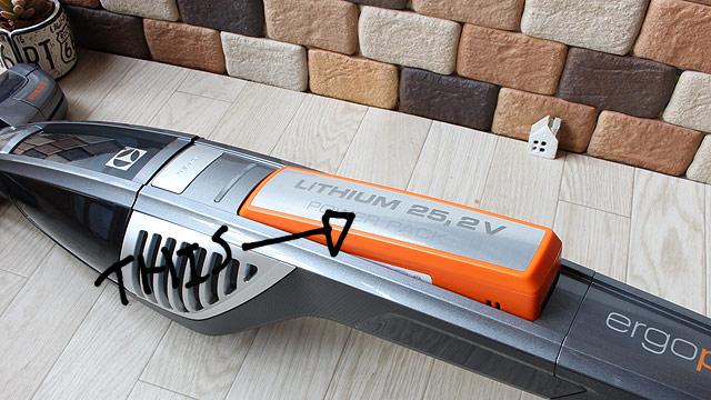 エルゴパワー バッテリーの価格