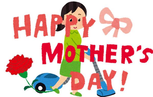 2016年「母の日」|母親におすすめのコードレス掃除機