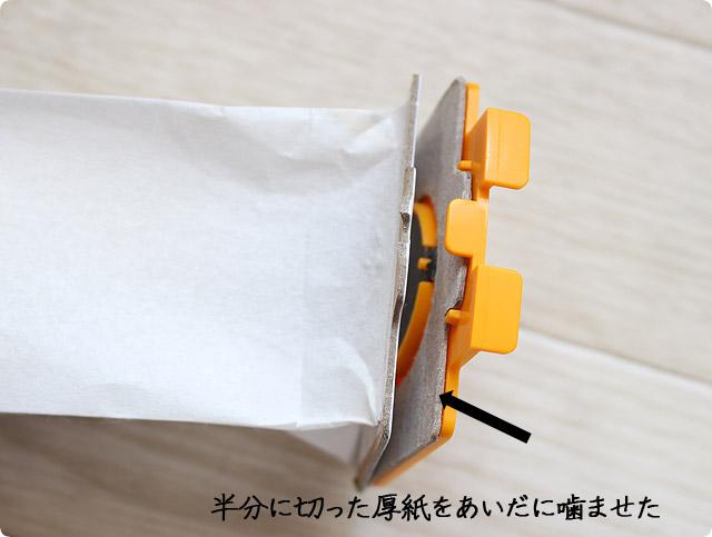 リョービの紙パック式コードレス掃除機(BHC-1800)の埃漏れ対策