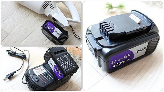 リョービ|コードレス掃除機のバッテリー