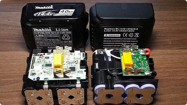 マキタのバッテリーを安く購入・交換する方法