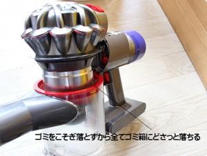 ゴム製スクレイパー