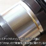 V8 シュラウド ステンレス