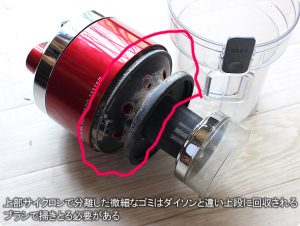 VC-CL1200-ゴムパッキン