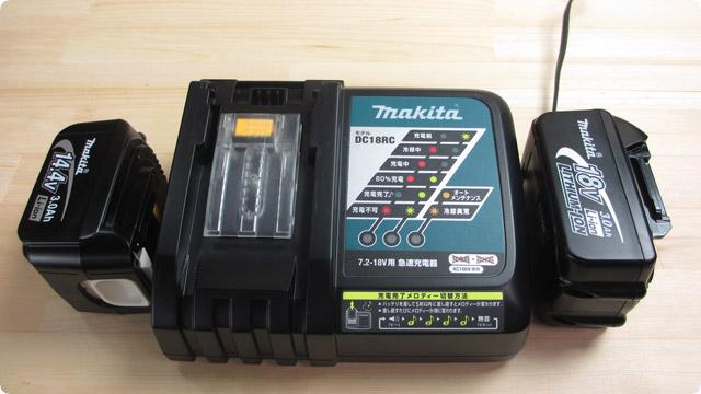 リチウムイオンバッテリー 14.4V、18V