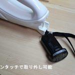 R7DL-バッテリー